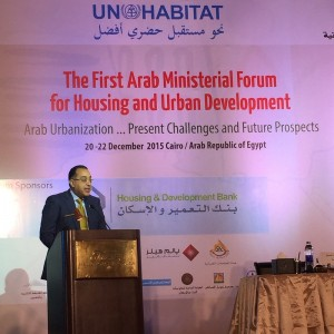 Cairo Declaration on Housing and Sustainable Urban Development in the Arab Region Adopted1