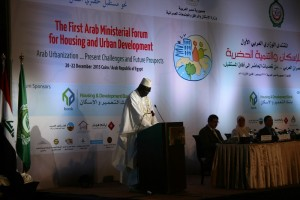 First Arab Ministerial Forum for Housing and Urban Development launched in Cairo2
