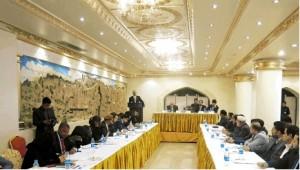 UN-Habitat launches the second Kabul Metropolitan Conference2